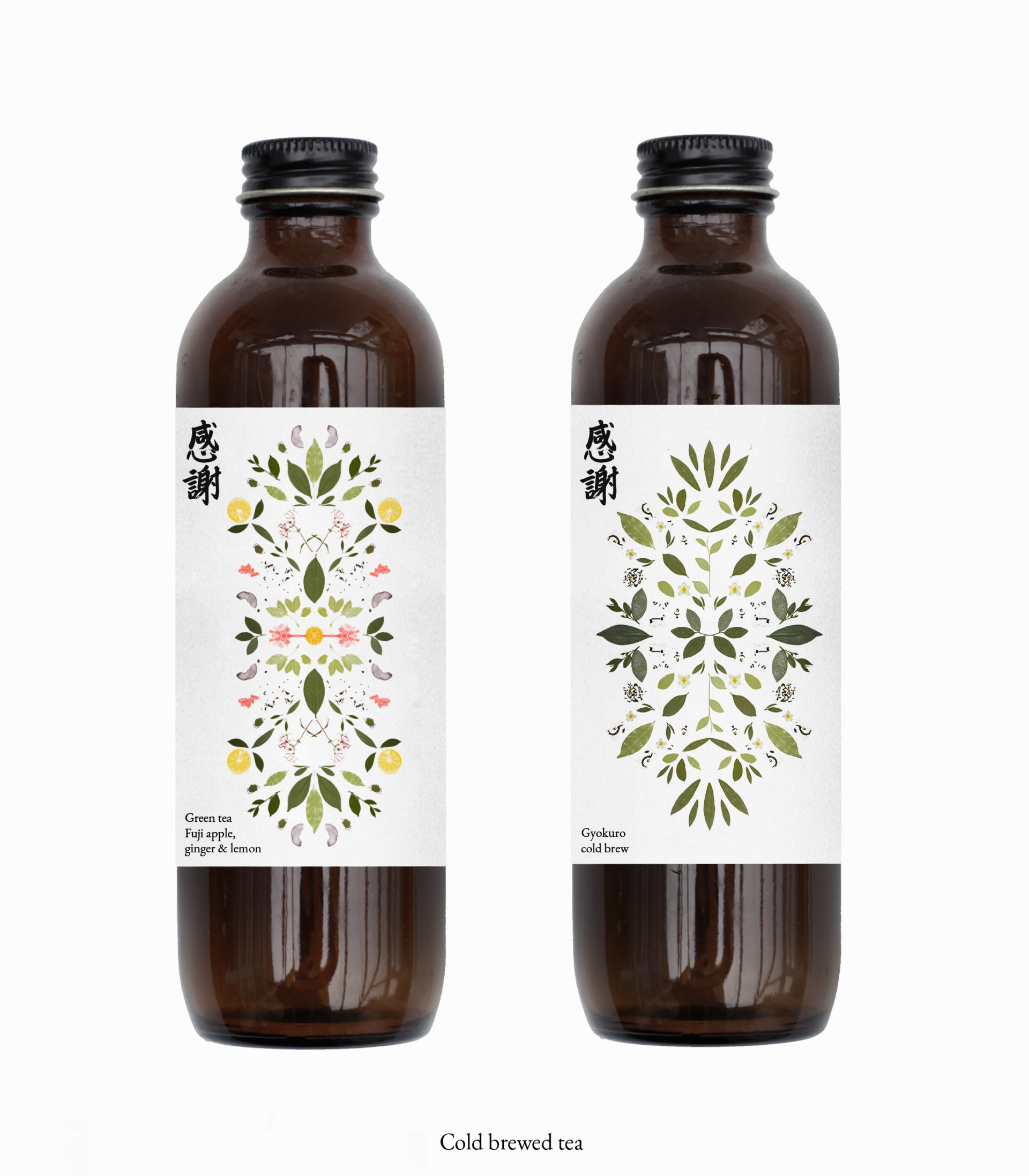 ōnō Kansha – cold brewed tea